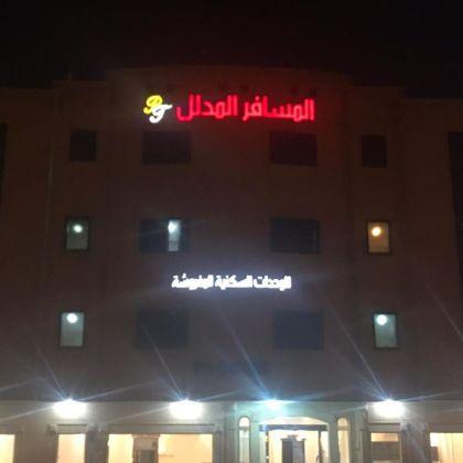 Almakan Almosafer Hotel 106 الرياض 0 5