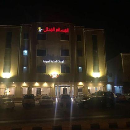 Almakan Almosafer Hotel 106 الرياض 9