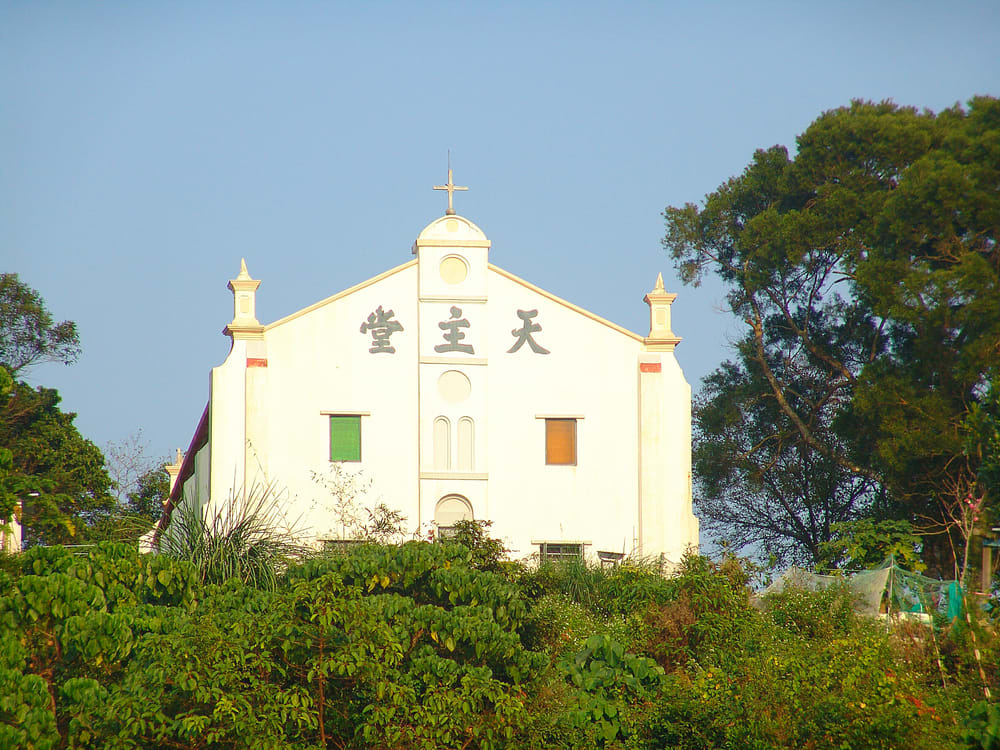 St Joseph Capel Sai Kung