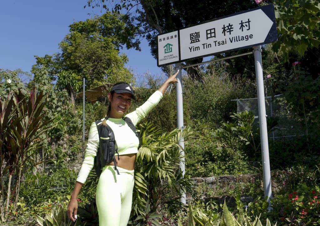 Hiking with Shanty in Hong Kong Yim Tin Tsai