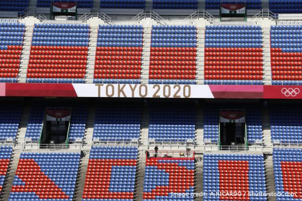 Stadion Tanpa Penonton
