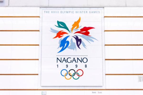 Spanduk Nagano Olympic 1998